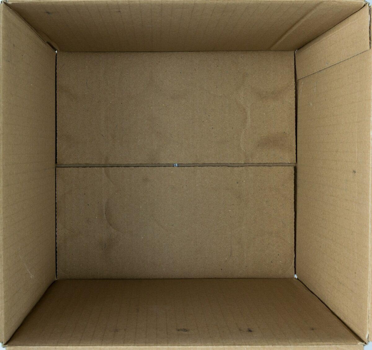 box-550594_1280-1200x1128.jpg